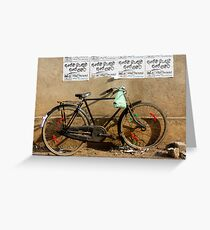 Cruiser bike Greeting Card