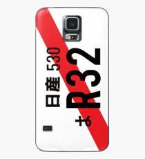 R32 - PLAQUE D'IMMATRICULATION JDM RED STRIPE Coque et skin Samsung Galaxy