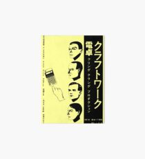 Kraftwerk - Dentaku Art Board
