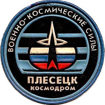 Plesetsk Cosmodrome Logo by Quatrosales