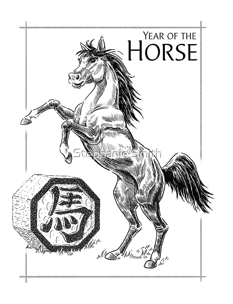 Chinese Zodiac - the Horse by Stephanie Smith