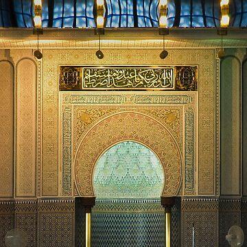 Masjid Negara 2 by fotoWerner