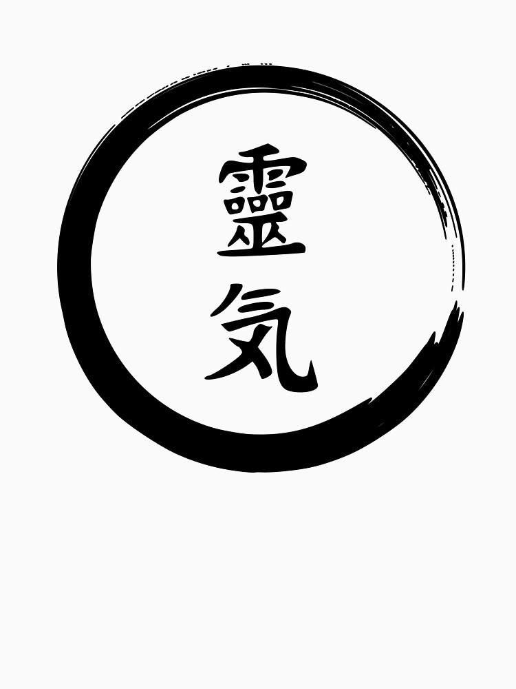 Reiki Design -Reiki sign Cho Ku Rei by JuditR