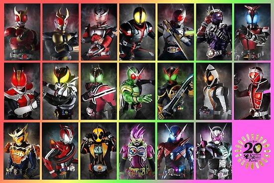 'Kamen Rider Heisei Era Main Riders 20th Anniversary ' Poster by BeatlesDiva