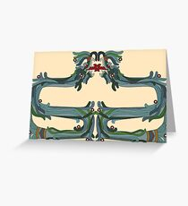 Quetzacoatl: The Feathered Serpent Greeting Card