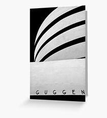 Guggenheim - NYC Greeting Card