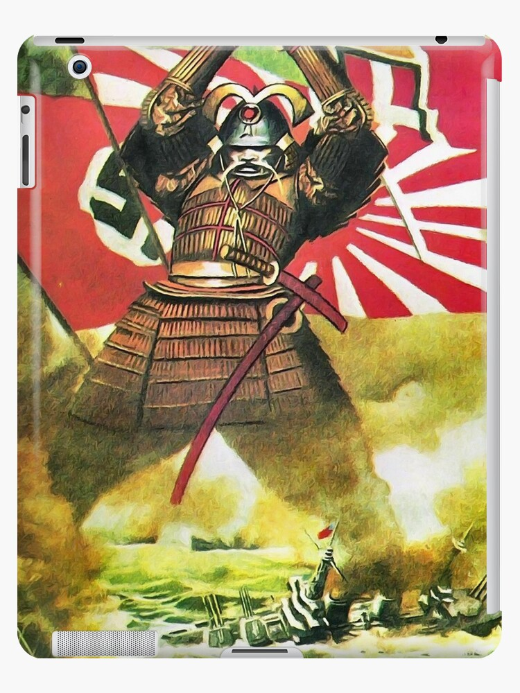 Japanese Propaganda Poster WW2 World War 2 WWII By Verypeculiar