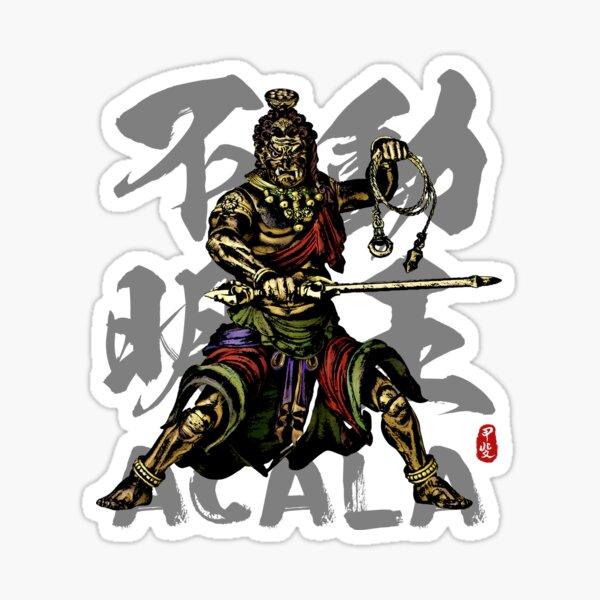 Acala - Fudo Myo-o Calligraphy Sticker