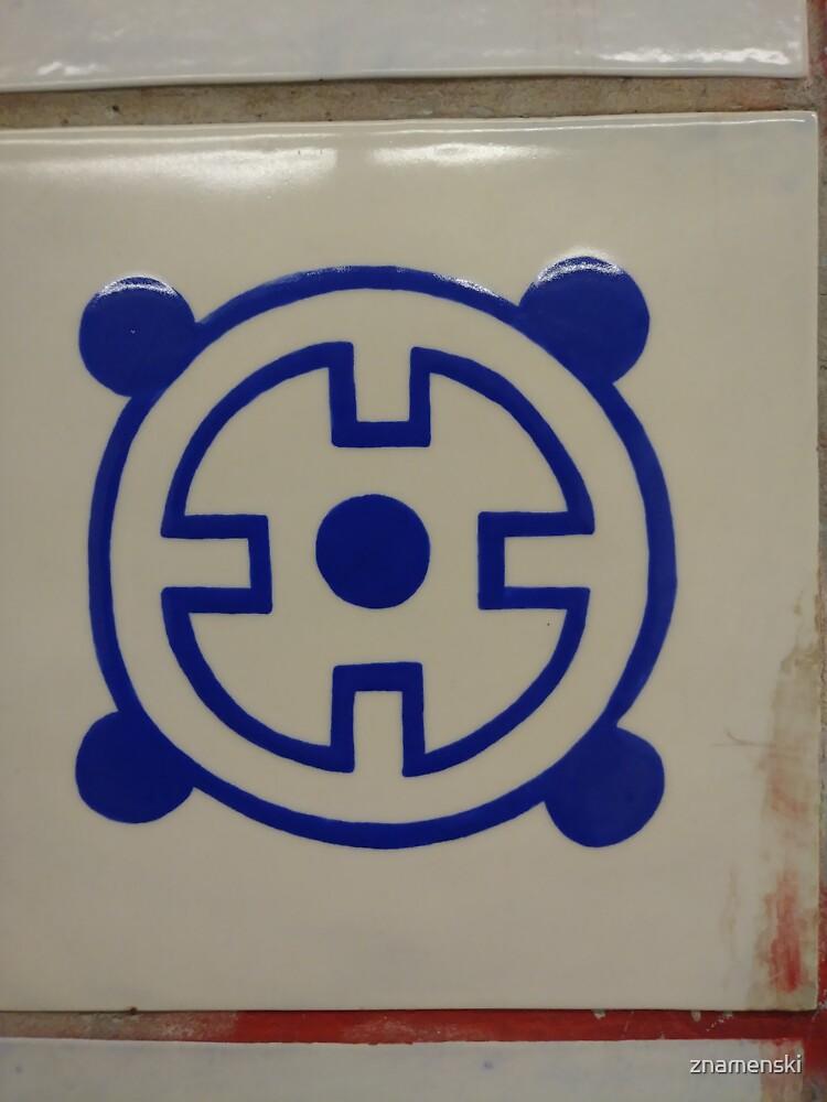 #blue #material #znamensk #sign text symbol illustration vector number logo design colorimage by znamenski