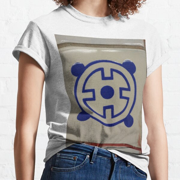 #blue #material #znamensk #sign text symbol illustration vector number logo design colorimage Classic T-Shirt