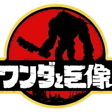 Colossus by Deanomite85