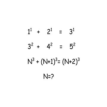 #Math #algebra #arithmetics #equations #formulae #equation #formula #question #problem #solution #text #blackandwhite #scribble #illustration #sketch #vector #symbol #alphabet #monochrome #bright by znamenski