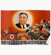 North Korean DPRK Propaganda Kim Il-sung Poster Poster