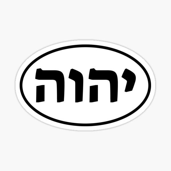 Tetragrammaton 1 Sticker