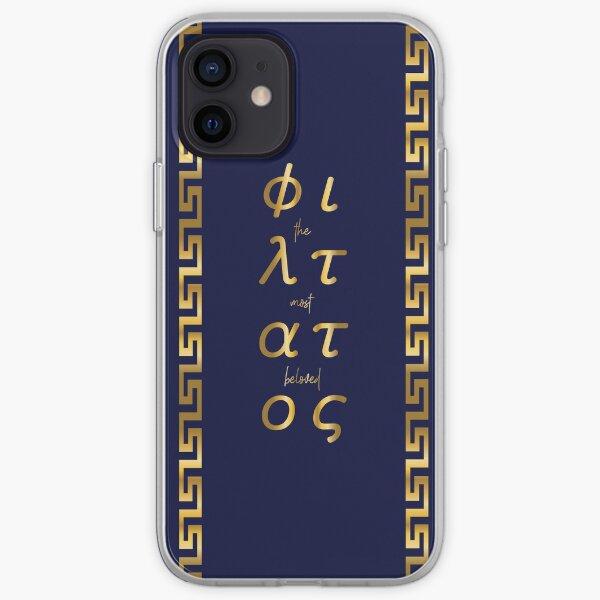 φιλτατος (Golden) V3 - Books We Love iPhone Soft Case