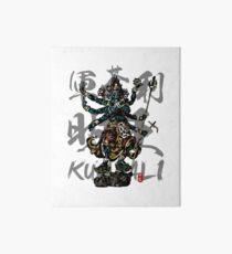 Kundali - Gundali Myo-o Calligraphy Art Board