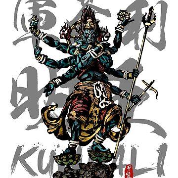 Kundali - Gundali Myo-o Calligraphy by Takeda-art