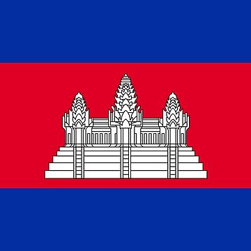Flag of Cambodia by virginia50