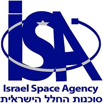 Israel Space Agency (ISA) Logo by Spacestuffplus