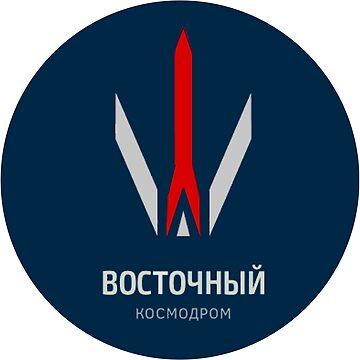 Vostochny Cosmodrome Blue Logo by Spacestuffplus