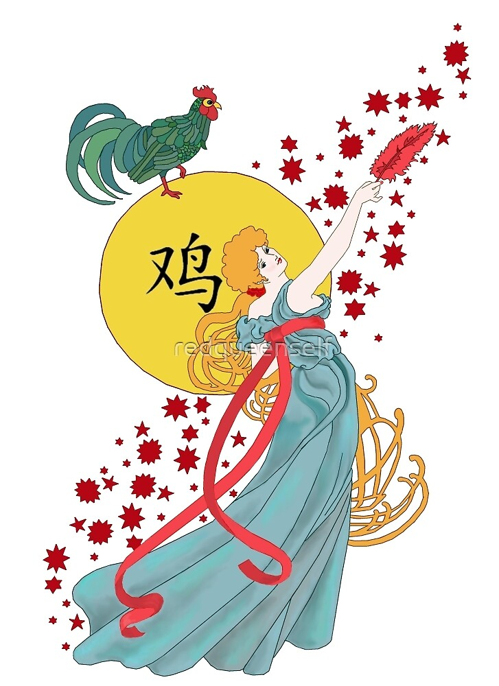 Year of the Rooster by redqueenself