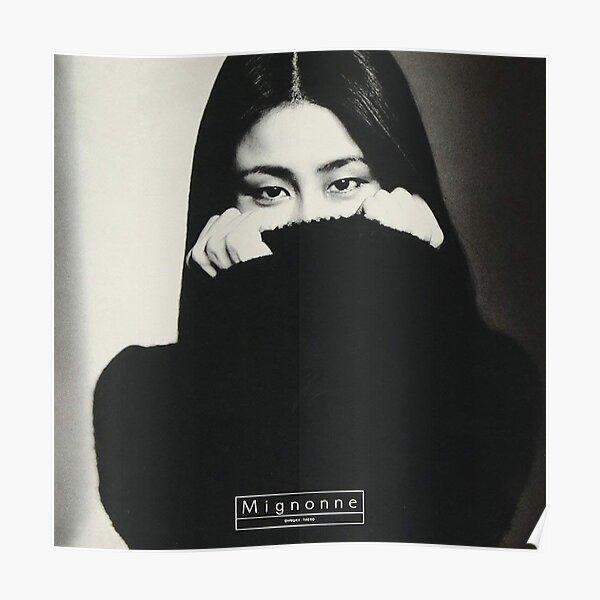 Mignonne (1978) | Taeko Ohnuki Poster