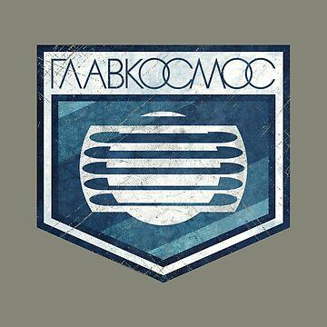 ГЛАВКОСМОС Vintage Emblem V01 by Lidra