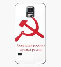 youtube products-soviet union Case/Skin for Samsung Galaxy