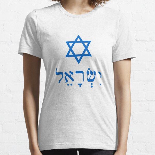 Israel Camiseta esencial
