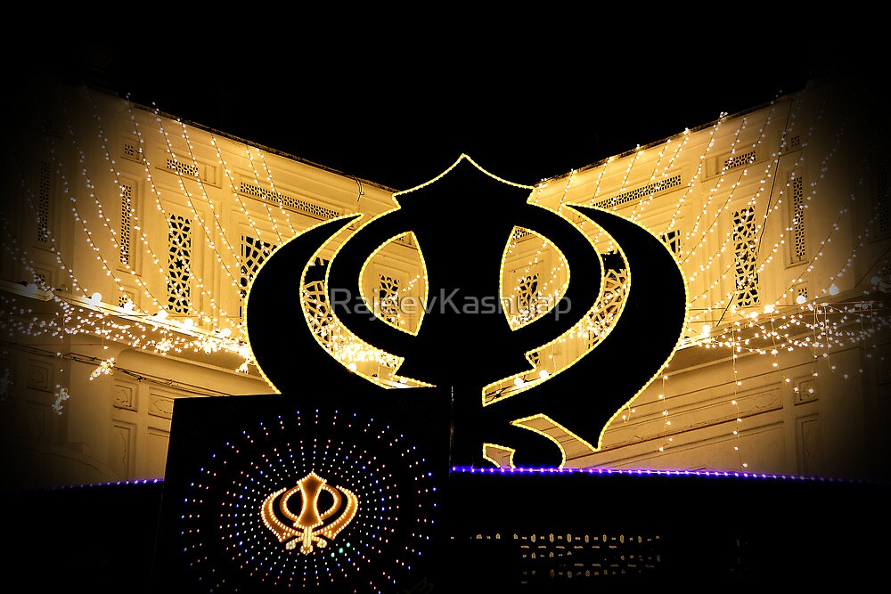 Khanda (Religious Symbol) by RajeevKashyap