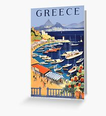 Greece / Greek Islands Greeting Card