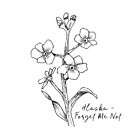 Forget Met Not Alaska State Flower Illustration by JourneyHomeMade