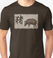 Chinese Zodiac Boar Unisex T-Shirt