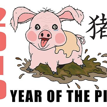 2019 Year of The Pig by HolidayT-Shirts