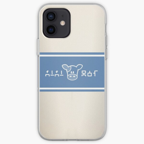 Lon Lon Milk iPhone Soft Case