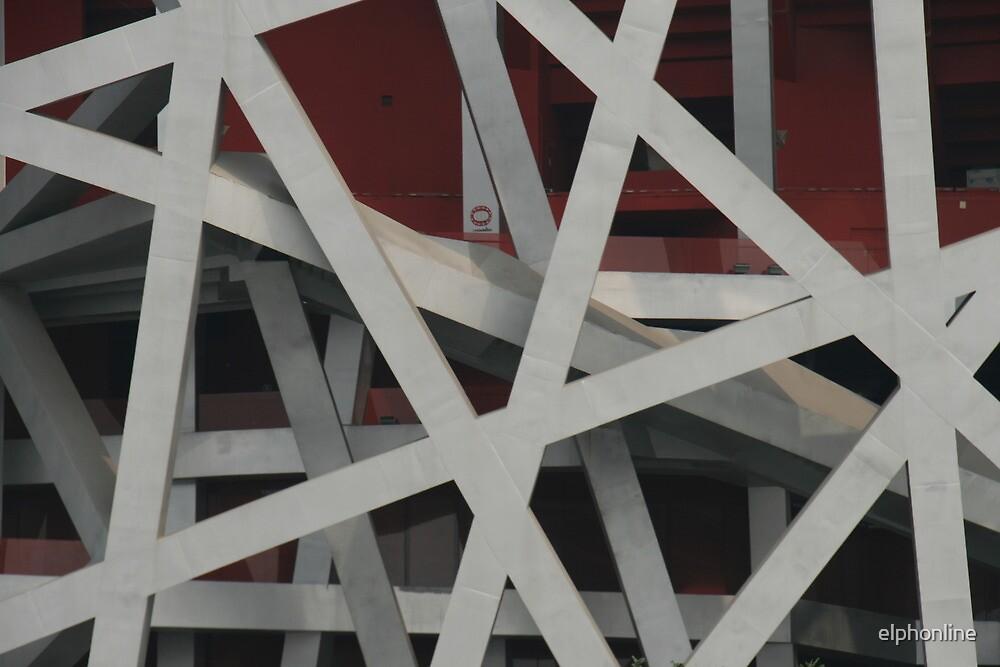 The Birds Nest,Beijing by elphonline