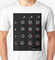 Sinhala U & UU Unisex T-Shirt