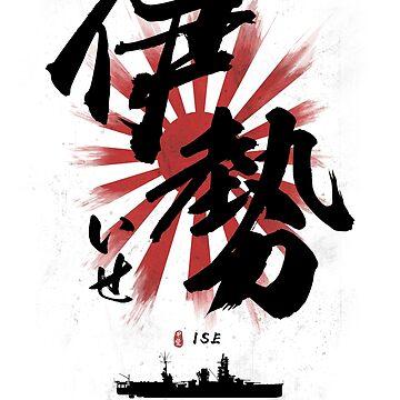 IJN Ise Battleship Calligraphy by Takeda-art