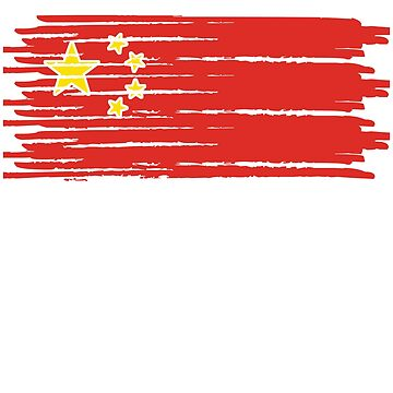 Children's drawing drawn flag of China by tamerch