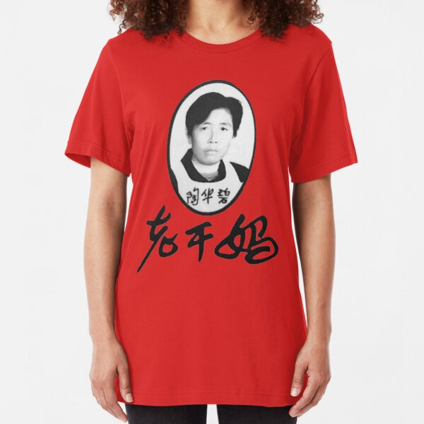Mens Toyota Supra T-Shirt Retro Worn Faded Vintage Style Graphic Tee