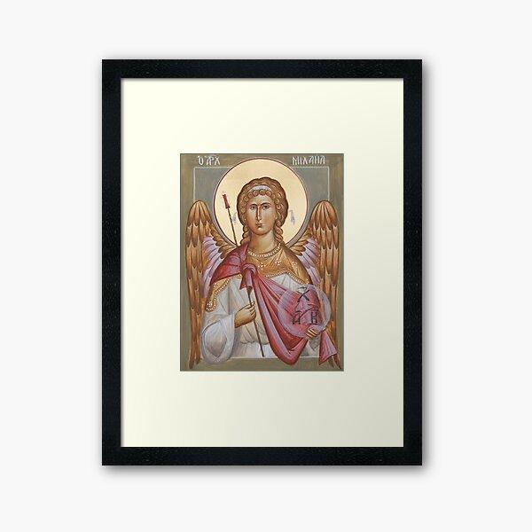 Archangel Michael Framed Art Print