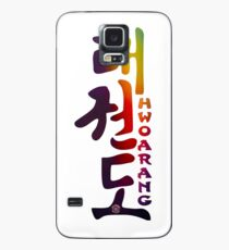 Tekken TaeKwonDo - The Rang mk1 Case/Skin for Samsung Galaxy