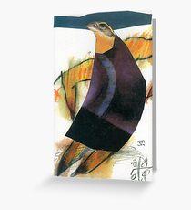 Little Bird Head 05 Greeting Card