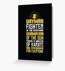 DAYMAN! Champion of the Sun! Greeting Card