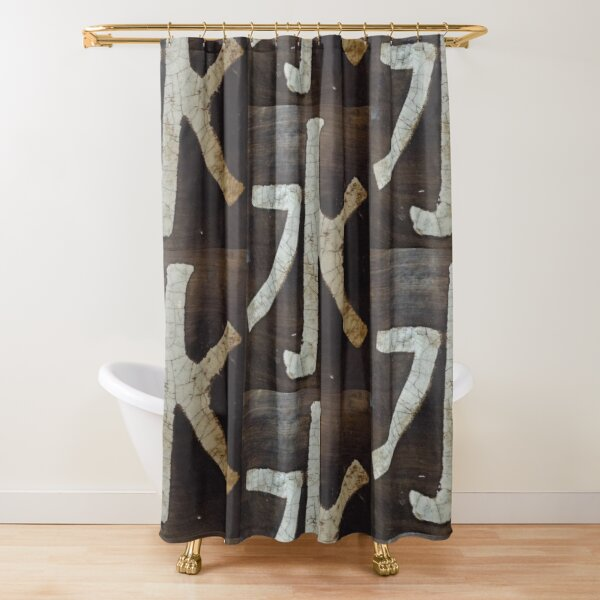 Shui Or The Olden Days Shower Curtain