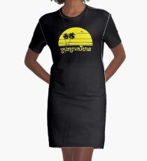 Sihanoukville | ក្រុងព្រះសីហនុ - Palm Tree Graphic T-Shirt Dress