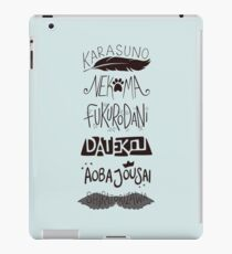 Haikyuu!! Teams - Black iPad Case/Skin