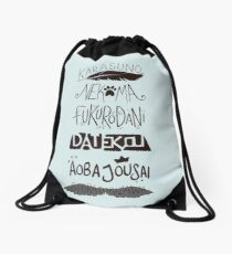 Haikyuu!! Teams - Black Drawstring Bag
