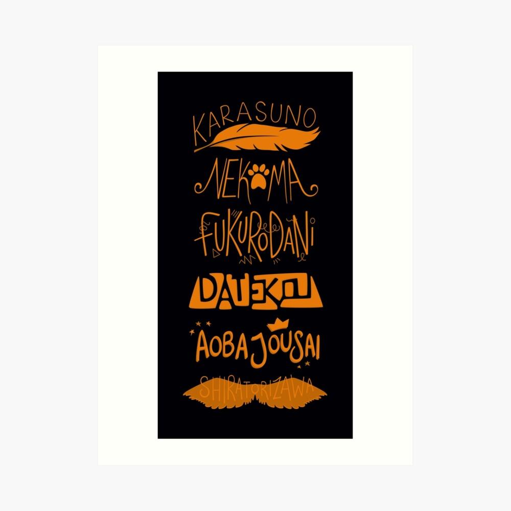 Haikyuu!! Teams - Karasuno Orange Art Print