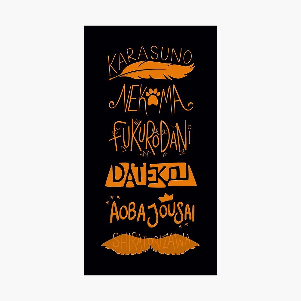 Haikyuu!! Teams - Karasuno Orange Photographic Print